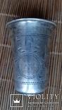 Стопка срібна 84, 1899-1908рр., Н4,7 см, 17,1 г., фото №2