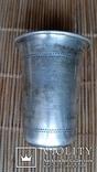 Стопка срібна 84, 1899-1908рр., Н4,7 см, 17,1 г., фото №4
