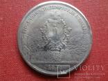 5 франков 1874 Каллен стрелковый фестиваль копия (S.4.4)~, фото №4