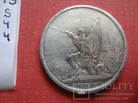 5 франков 1874 Каллен стрелковый фестиваль копия (S.4.4)~, фото №7