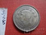Китайская копия (S.3.5)~, фото №4