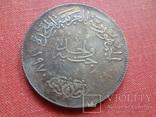 50 пиастров 1970 Египет  копия  (S.3.4)~, фото №3