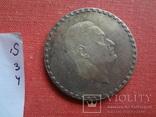 50 пиастров 1970 Египет  копия  (S.3.4)~, фото №4