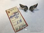 Золотые серьги СССР с бриллиантами 1/2  + бирка, фото №3