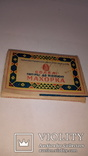 Украина-Рейх 1940-е Оккупация Папиросная бумага для махорки Полная пачка, фото №3