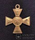 Георгиевский крест 1 ст. №39722 ЖМ. Копия., фото №2