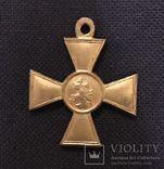Георгиевский крест 1 ст. №39722 ЖМ. Копия., фото №3