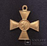 Георгиевский крест 1 ст. №39722 ЖМ. Копия., фото №5