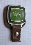 Брелок СССР Dzintars, фото №8