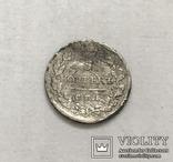 5 копеек 1815 года, фото №4