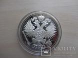 Германия, Царь Петр ІІІ,  серебро 999. 20 г, фото №3