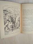 Киргизские народные сказки 1972р., фото №6