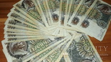28 банкнот 1000 рублей ссср, фото №3