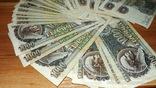 28 банкнот 1000 рублей ссср, фото №4