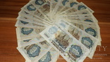 28 банкнот 1000 рублей ссср, фото №5