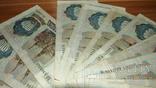 28 банкнот 1000 рублей ссср, фото №7