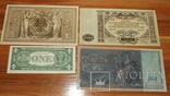 4 банкноты 1910,1919,1957 год доллар1957g777, фото №8