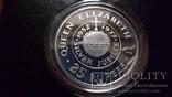 25 рупии серебро, фото №2