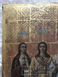 Храмовая икона с изображением Святых: С.М. Акулина, Св. Стефан, Св. Филип, С.М. Феодосия, фото №4