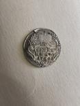 Гривенник 1789 рік, фото №2
