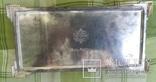 Коробка из под конфет., фото №3