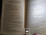 Маша Чапкина.100 книжных аукционов Маши Чапкиной., фото №7