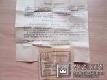 Головка магнитная 3Д24.952, фото №13