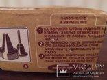 Советский шприц-сбивалка для крема, фото №4
