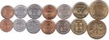 Iceland Исландия - набор 7 монет 1 10 10 25 50 Aurar 1 1 Krona 1965 - 1981 aUNC, фото №2