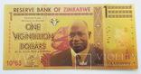 Зимбабве 1 вигинтиллион долларов (10*63). Сувенирная, фото №2