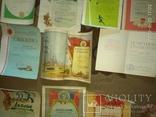 Грамоты, дипломы на одного человека, фото №7