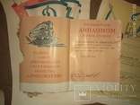 Грамоты, дипломы на одного человека, фото №9