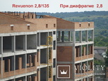 Revuenon 2,8/135 для M 42,Германия, фото №7