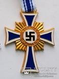 Германия. Третий Рейх. Почетный крест Немецкой матери І степени (копия), фото №3