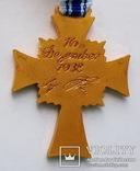 Германия. Третий Рейх. Почетный крест Немецкой матери І степени (копия), фото №4