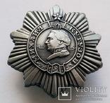 Орден Кутузова III степени. Копия, фото №2