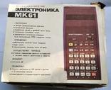 Микрокалькулятор Электроника МК 61, фото №2