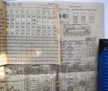 Микрокалькулятор Электроника МК 61, фото №4