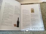 Коллекционные вина НПАО МАССАНДРА. Подарочное издание. Большой формат., фото №6