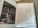 Коллекционные вина НПАО МАССАНДРА. Подарочное издание. Большой формат., фото №9