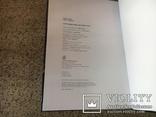 Коллекционные вина НПАО МАССАНДРА. Подарочное издание. Большой формат., фото №13