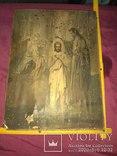 Икона Крещение, фото №3