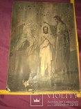 Икона Крещение, фото №4