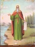 Икона Святой Илья, фото №3