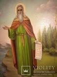 Икона Святой Илья, фото №12