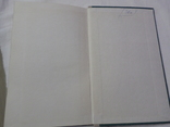 Первая всесоюз.коеференц. тираж 6000., фото №13
