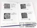 Каталог разновидности 2 гривны Монеты Украины | різновиди Монети України, фото №6