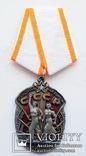 Орден Знак Почета. Копия, фото №2