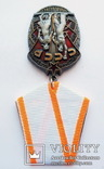 Орден Знак Почета. Копия, фото №3