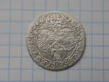Шестак 1624 г., фото №3